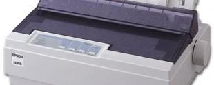 Epson LX300+II ve Epson LX300 Yazıcıların Türkçe Karakter Sorununu Çözmek